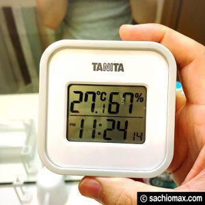【除湿器】省エネ&静音&コンパクト「DEHUMIDIFIER」湿気取り効果17