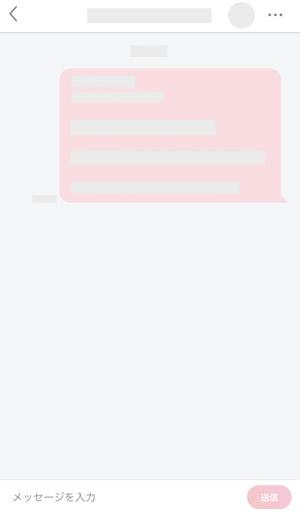 【マッチングアプリ】pancy(パンシー)有料会員1ヶ月試した結果14