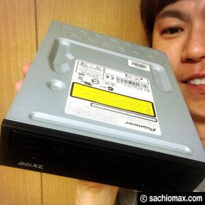 【PC】パソコンのなかなか出てこないDVDトレイを修理する方法00