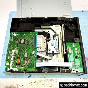【PC】パソコンのなかなか出てこないDVDトレイを修理する方法02