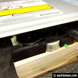 【PC】パソコンのなかなか出てこないDVDトレイを修理する方法08