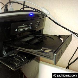 【PC】パソコンのなかなか出てこないDVDトレイを修理する方法09