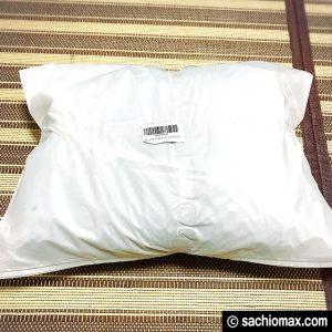 【ファッション】TANGCOOL(韓国製)PCバックパックがめっちゃ良い☆01