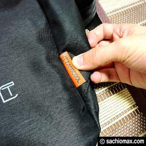 【ファッション】TANGCOOL(韓国製)PCバックパックがめっちゃ良い☆04