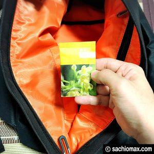 【ファッション】TANGCOOL(韓国製)PCバックパックがめっちゃ良い☆08