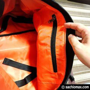 【ファッション】TANGCOOL(韓国製)PCバックパックがめっちゃ良い☆09