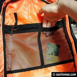 【ファッション】TANGCOOL(韓国製)PCバックパックがめっちゃ良い☆27