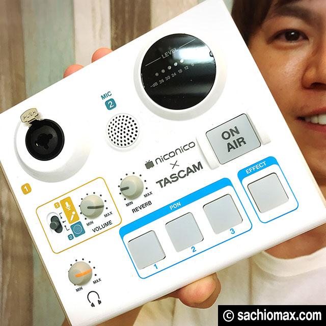 【PUBGモバイル】ボイスチェンジャーでVCの声を変える方法 TASCAM編00