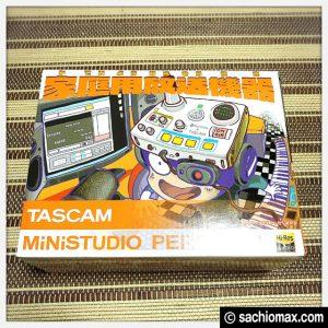 【PUBGモバイル】ボイスチェンジャーでVCの声を変える方法 TASCAM編01