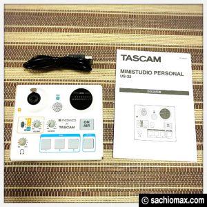 【PUBGモバイル】ボイスチェンジャーでVCの声を変える方法 TASCAM編04