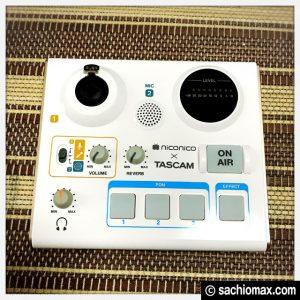 【PUBGモバイル】ボイスチェンジャーでVCの声を変える方法 TASCAM編05