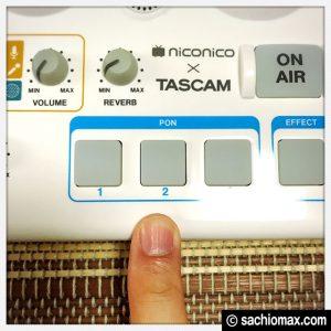 【PUBGモバイル】ボイスチェンジャーでVCの声を変える方法 TASCAM編06