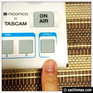 【PUBGモバイル】ボイスチェンジャーでVCの声を変える方法 TASCAM編07