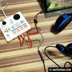 【PUBGモバイル】ボイスチェンジャーでVCの声を変える方法 TASCAM編11