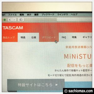 【PUBGモバイル】ボイスチェンジャーでVCの声を変える方法 TASCAM編13