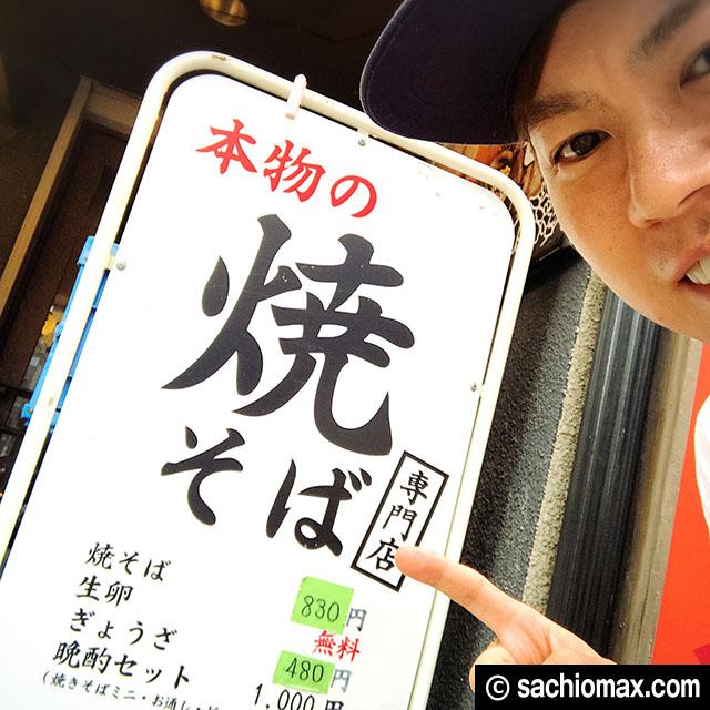 【焼きそば専門店】歌舞伎町で24時間営業「かぶきち」感想-東京00