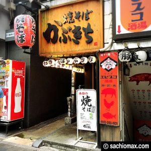 【焼きそば専門店】歌舞伎町で24時間営業「かぶきち」感想-東京01