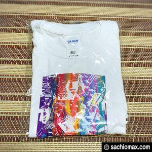 【ミニ四駆】えのもとサーキット100枚限定TシャツをGETせよ01