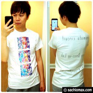【ミニ四駆】えのもとサーキット100枚限定TシャツをGETせよ06