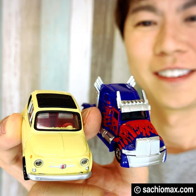 【ミニカー】ドリームトミカ トランスフォーマーを安く買う方法00