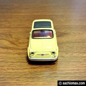 【ミニカー】ドリームトミカ トランスフォーマーを安く買う方法08