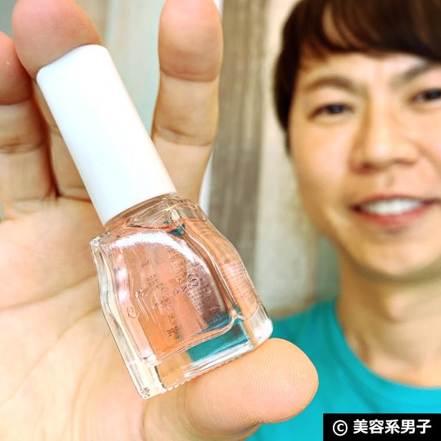 【ネイル】ツヤ出し美容液「素爪ケア」メンズにも使いやすい?