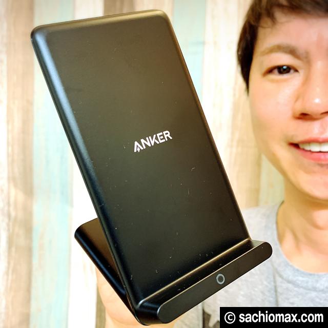 【iPhoneXS】置くだけ(ワイヤレス)充電器2タイプ使いつづけた結果00