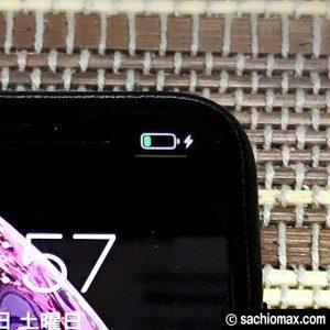 【iPhoneXS】置くだけ(ワイヤレス)充電器2タイプ使いつづけた結果06