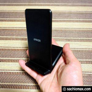 【iPhoneXS】置くだけ(ワイヤレス)充電器2タイプ使いつづけた結果11