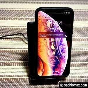 【iPhoneXS】置くだけ(ワイヤレス)充電器2タイプ使いつづけた結果15