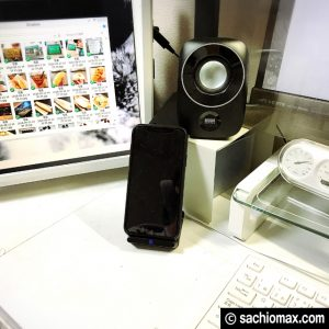 【iPhoneXS】置くだけ(ワイヤレス)充電器2タイプ使いつづけた結果17