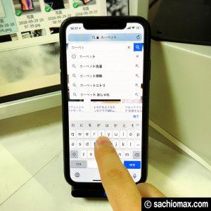 【iPhoneXS】置くだけ(ワイヤレス)充電器2タイプ使いつづけた結果20