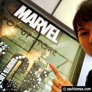 【10/31まで】MARVEL POP UP STORE 渋谷ロフト「先行販売」グッズ00