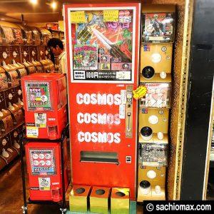 【懐かしい】中野ブロードウェイで昭和ガチャ「コスモス」見つけたよ03