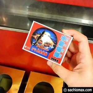 【懐かしい】中野ブロードウェイで昭和ガチャ「コスモス」見つけたよ10