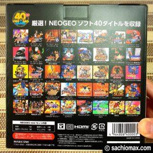 【NEOGEO mini】ネオジオミニと一緒に買うべきもの6つ-HDMI変換など02