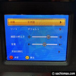 【NEOGEO mini】ネオジオミニと一緒に買うべきもの6つ-HDMI変換など13