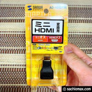【NEOGEO mini】ネオジオミニと一緒に買うべきもの6つ-HDMI変換など20