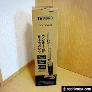 【買って良かった】TWINBIEDスティック掃除機の良いとこ・悪いとこ02