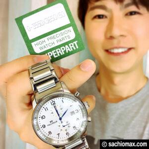 【腕時計】電池交換時に切れた裏蓋ゴムパッキンを修理する方法-通販