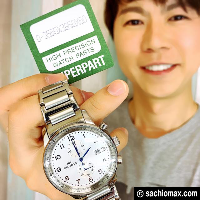 【腕時計】電池交換時に切れた裏蓋ゴムパッキンを修理する方法-通販00