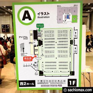 【凄すぎ!】デザインフェスタ vol.48(デザフェス2018秋)レポート10