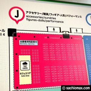 【凄すぎ!】デザインフェスタ vol.48(デザフェス2018秋)レポート27