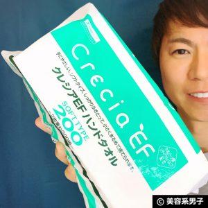 【美肌】洗顔後の「ペーパータオル」人気3社を比較→オススメは?
