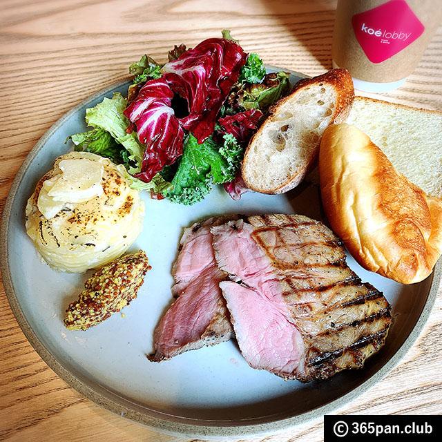 【渋谷】掛川哲司が手がけたベーカリーレストラン『koe' lobby』感想
