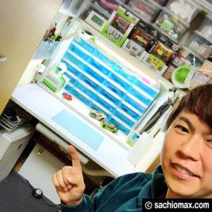 【ミニ四駆】クローゼットを作業スペースに改造してみた【工作部屋】00