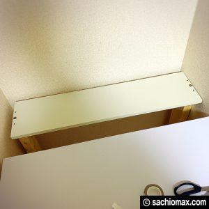 【ミニ四駆】クローゼットを作業スペースに改造してみた【工作部屋】07