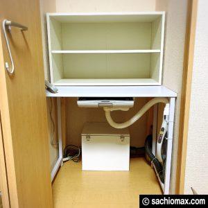 【ミニ四駆】クローゼットを作業スペースに改造してみた【工作部屋】09