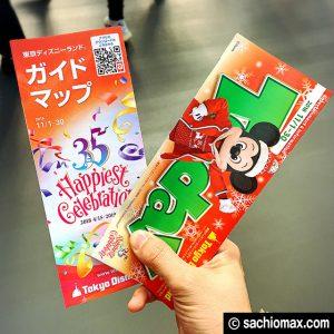 【祝40歳】はじめてのディズニーランド〜姫プえんじょいレポート〜06