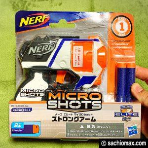 【NERF/ナーフ】親子で遊びたいマイクロショットシリーズ-レビュー02